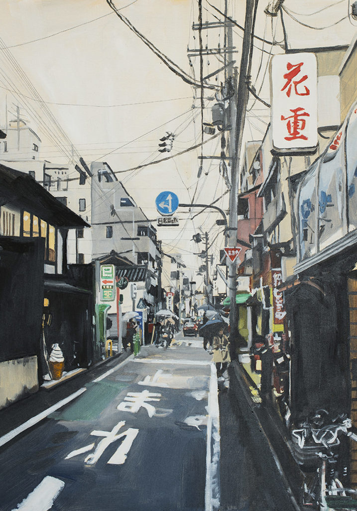 Alice Tye Art Peinture Japon Mono No Aware