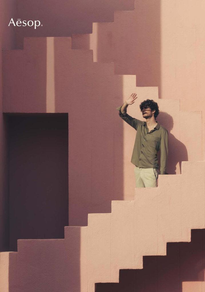 Romain Laprade Architecture Muralla Roja Aesop Campagne