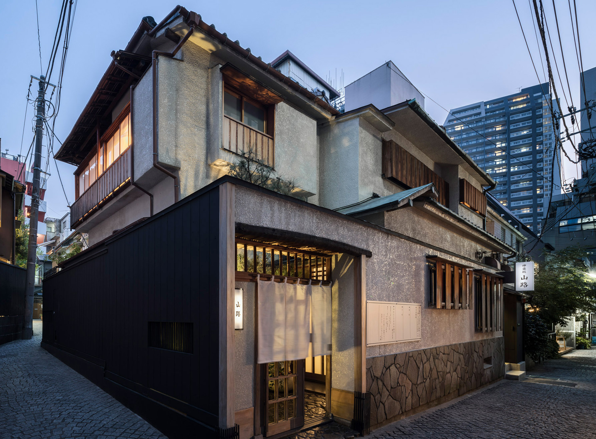 City Guide Tokyo Kagurazaka Trunk House Architecture