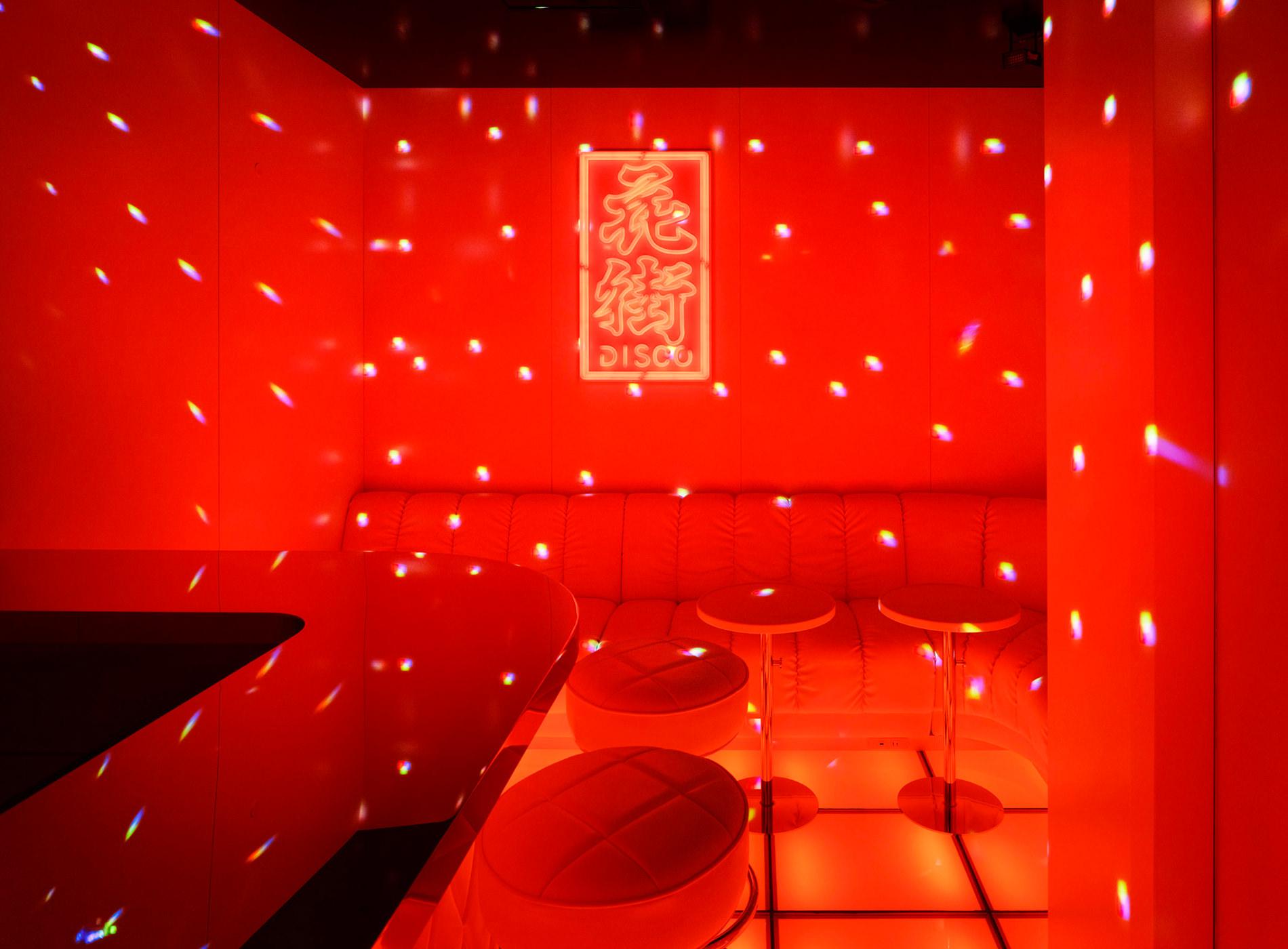 City Guide Tokyo Kagurazaka Trunk House Disco