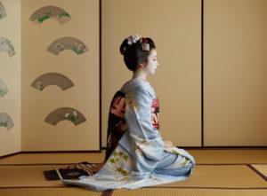 Aman Kyoto Ryokan Luxe Contemporain Hidari Daimonji Kyoto Japon
