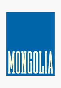 Mongolia Frederic Lagrange Couverture