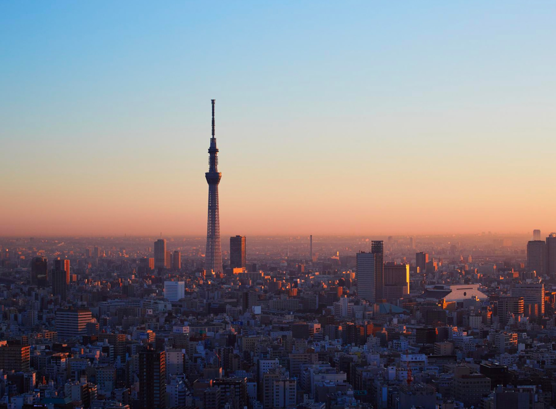 City Guide Aman Tokyo Otemachi Tower Japon